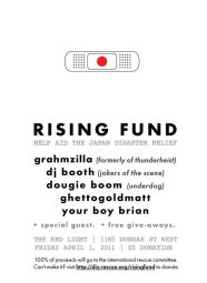 RIsing Fund - Japan Disaster Relief @ The Red Light